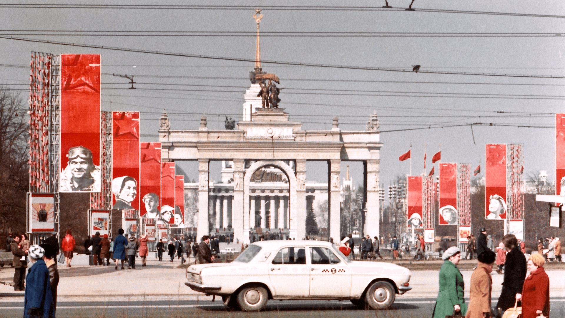 Moscow Early 1980s
