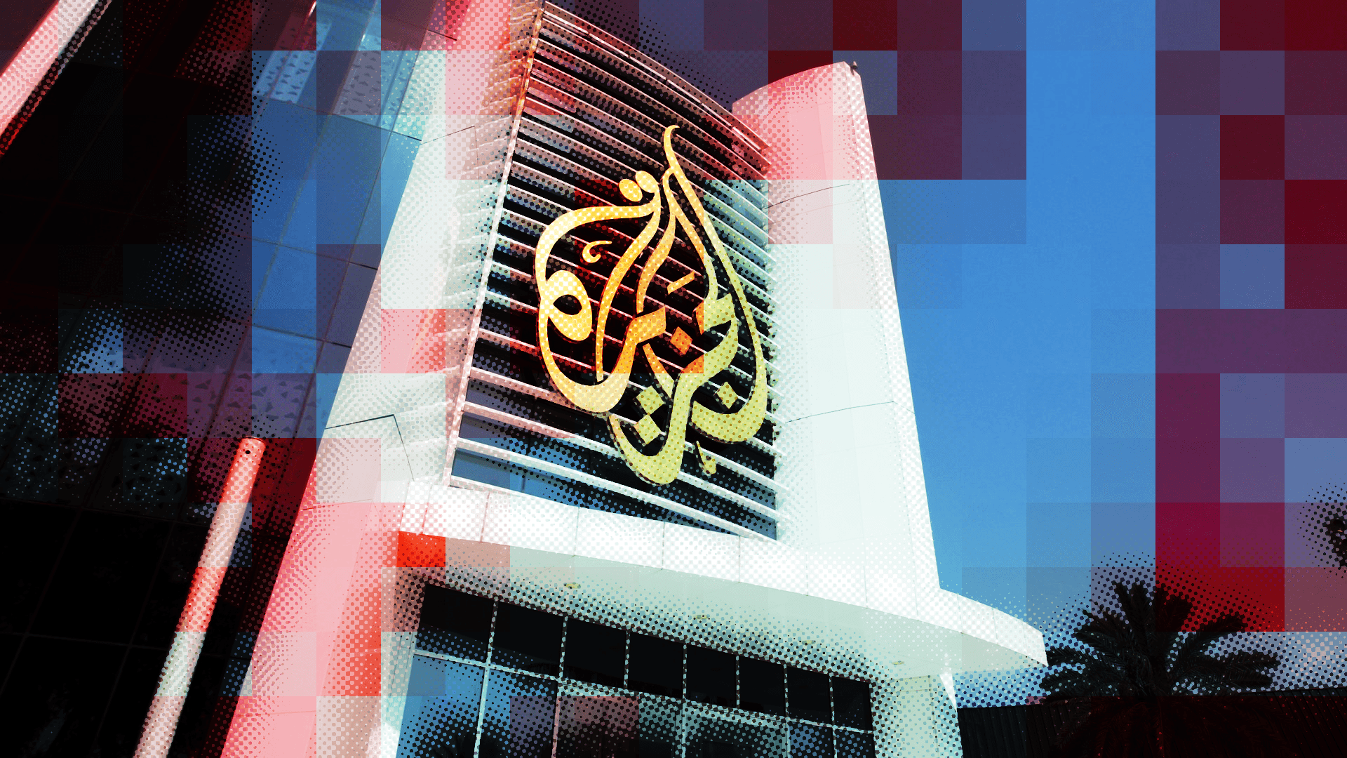 AL JAZEERA OFFICES // QATAR: THE FRINGE POLICY OUTCAST
