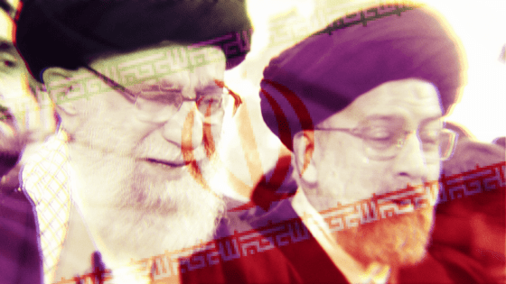 Iranian leaders cry