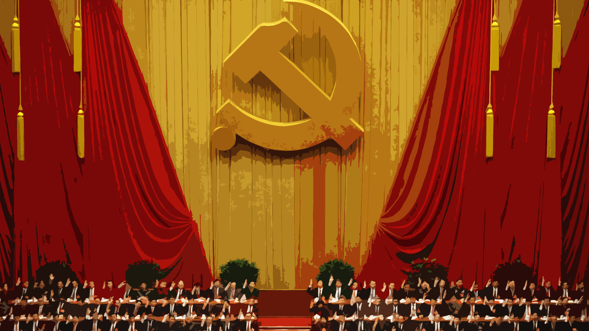 Chinese Communist Party.